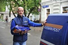 Кубанцы смогут вызвать курьера для отправки посылки через приложение Почты России