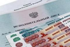 Пятеро кубанцев оплатили долги в аэропортах Сочи и Краснодара
