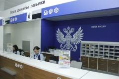 В новогодние праздники 26 клиентов Почты России стали миллионерами