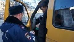 В Северной Осетии проверяют водителей общественного транспорта
