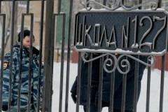 Подростки, устроившие поножовщину в пермской школе, арестованы