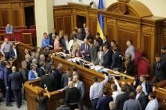 Парламент Украины принял закон о реинтеграции Донбасса
