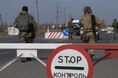 Мужчина, осужденный за наркотики, задержан на российско-абхазской границе