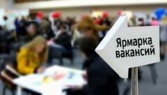 На Кубани 2 тыс. инвалидов трудоустроились с помощью центров занятости