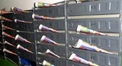 На Кубани стартовала досрочная подписная кампания