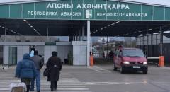 В Сочи пограничники задержали гастарбайтеров без документов