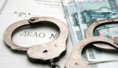 В Пятигорске молодой человек окажется на скамье подсудимых за вымогательство