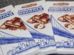 Почта России запустила собственную линейку шоколада