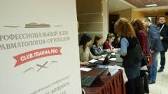 На конференции хирургов в Нальчике обсудили вопросы оказания помощи пациентам при сочетанной травме