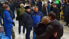Семьям погибших при крушении Ан-148 выплатят по 1 млн рублей