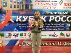 Кубанская спортсменка Валентина Ивахненко взяла два «золота» Кубка России по теннису