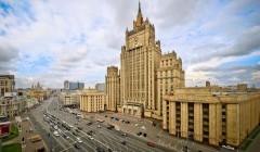 Москва призвала Киев положить конец выходкам националистов