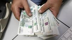 В Ростове выявлен факт мошенничества