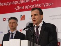 В Краснодаре открылась строительная выставка YugBuild/WorldBuild