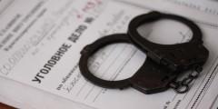 На Ставрополье раскрыто мошенничество на 2 млн рублей