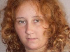 В Батайске разыскивается без вести пропавшая Анастасия Сердюкова