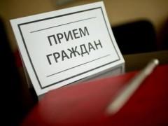 В Краснодаре 12 марта состоится прием граждан в Госинспекции труда на Кубани