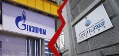 """""""Газпром"""" начал процедуру расторжения контрактов с """"Нафтогазом"""""""