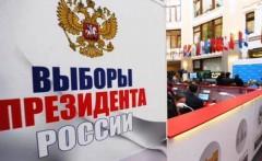 К 19:00 мск явка на выборах президента РФ составила 59,5%