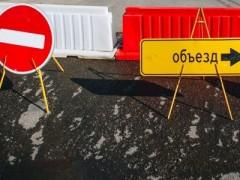 В Краснодаре временно ограничат движение транспорта в районе Садового путепровода