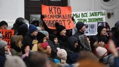 На митинге в Кемерово горожане потребовали отставки властей региона