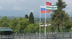 Сочинские пограничники задержали жителя Центральной Азии с подделкой в паспорте