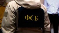 ФСБ разоблачила и пресекла передачу секретных военных карт иностранцам