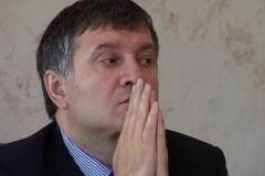 СКР возбудил дело в отношении Арсена Авакова