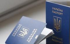 На границе с Абхазией задержан 26-летний украинец с просроченным паспортом