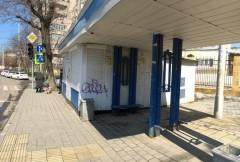 В Краснодаре снесут нестационарный торговый объект по ул. им. Красина