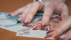 Во Владикавказе раскрыто мошенничество на 940 тысяч рублей