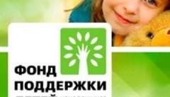 Адыгея подала заявку на участие в конкурсе по созданию первого в России бизнес-городка для детей-сирот