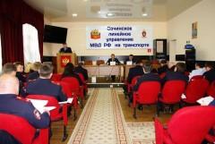 В Сочи транспортная полиция подвела итоги работы за три месяца 2017 года