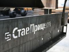 Ставропольское производство прицепов может получить господдержку при расширении