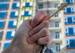 На Ставрополье мошенница предлагала купить несуществующую квартиру