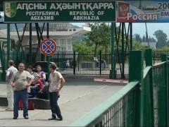 ФСБ: В пунктах пропуска через российско-абхазскую границу участились случаи попыток дачи взяток
