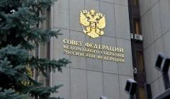 Комитет Совфеда поддержал проект ответных мер на санкции США