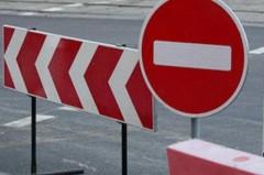 Во Владикавказе 1 и 3 мая будут перекрыты некоторые автодороги