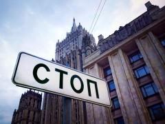 Москва запретила въезд в РФ враждебно настроенным литовским политикам