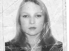 Полиция разыскивает Анну Пронину, пропавшую без вести