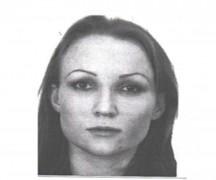 В Забайкальском крае разыскивается без вести пропавшая Анна Пронина
