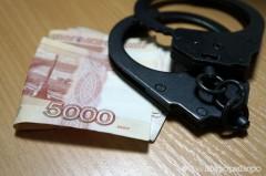 В Ставрополе полицейского заподозрили в получении взятки