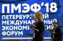 Краснодарский край заключил на Петербургском форуме соглашения на 19,5 млрд рублей