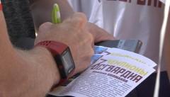 В Сочи прошли акция «Долг памяти» и футбольный турнир