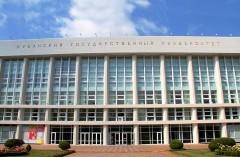 КубГУ стал лидером на Кубани в национальном рейтинге вузов