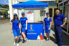 Волонтеры FIFA 2018 начали работать в Краснодаре