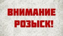 В Крымском районе Кубани без вести пропал 12-летний мальчик