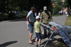 День России в Ростове с пограничниками