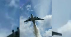 В Ногинске Ил-76 сбросил около 40 тонн воды на сотрудников ДПС (видео)