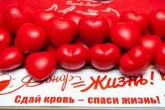 Сегодня на Кубани отмечают Всемирный день донора крови